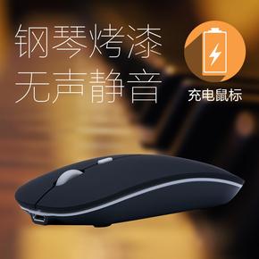 冰狐无声静音可充电无线 鼠标无线可充电笔记本台式电脑游戏鼠标