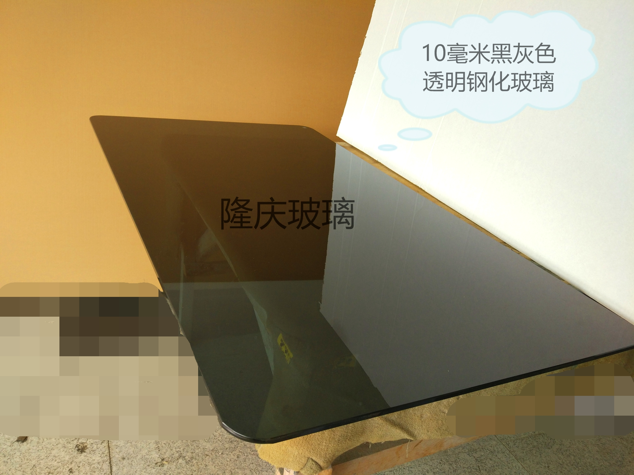 新品订制做灰色黑色蓝色绿色透明钢化玻璃桌面隔断层板更环保美观