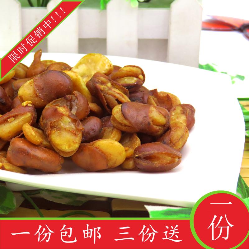 【3份送一斤】苏太太蚕豆零食500g麻辣味蟹黄兰花豆包装炒货蚕豆