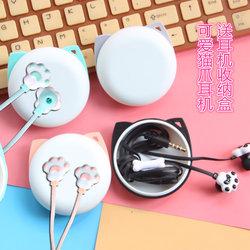 女生耳机带麦克风粉入耳式线控耳机猫爪通用可爱猫耳耳机收纳盒