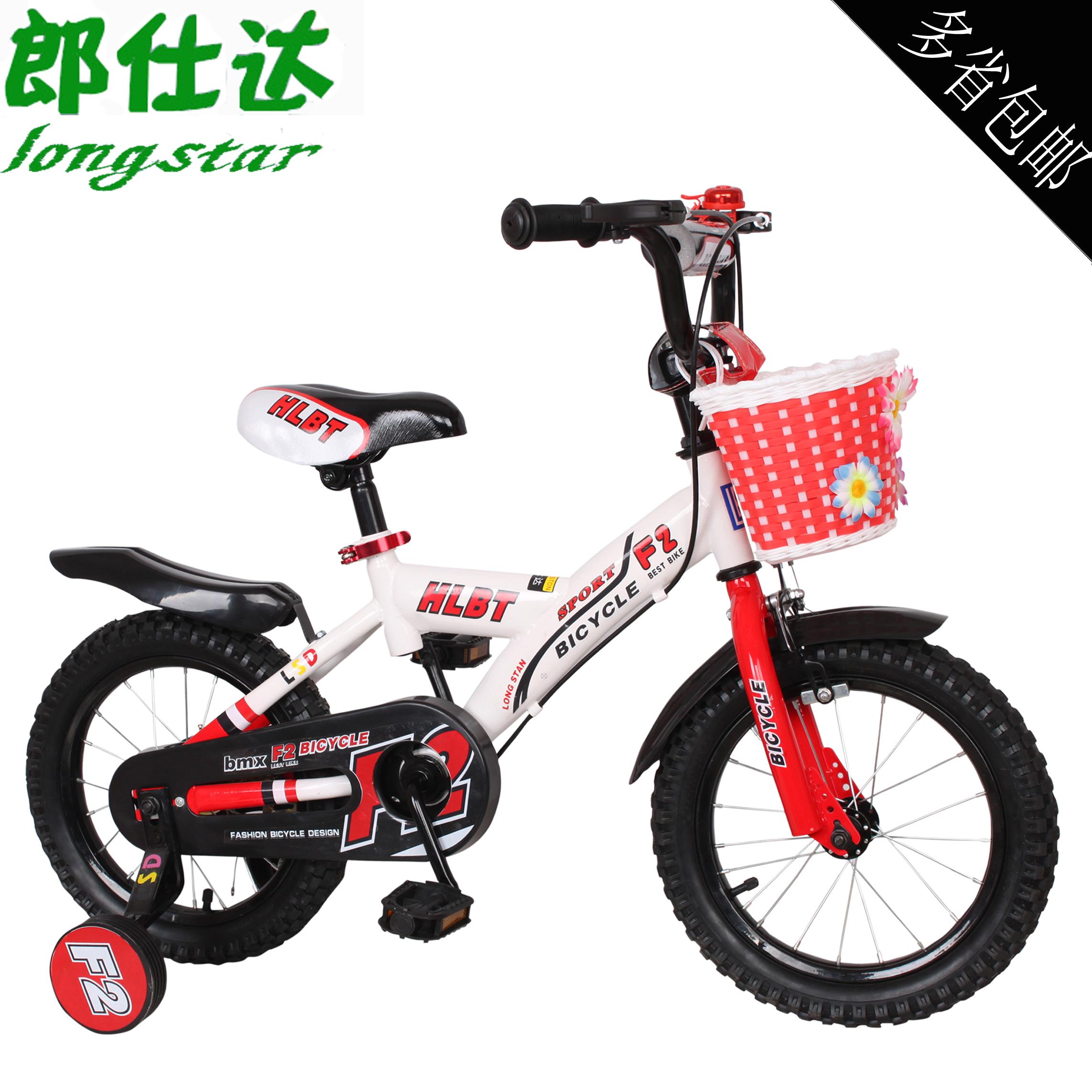 特价清仓包邮郎仕达儿童自行车121416寸男女童宝宝单脚踏车非折叠