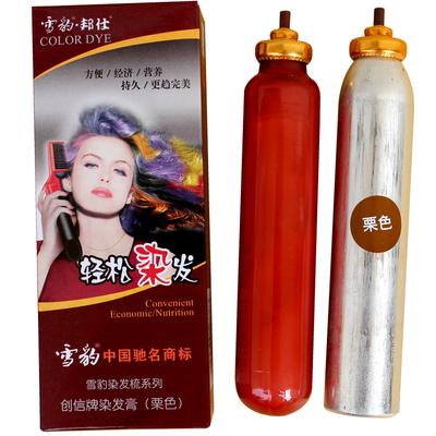 原装上海雪豹邦仕染发梳染发剂5色黑色栗色 栗2绚丽紫红棕包邮