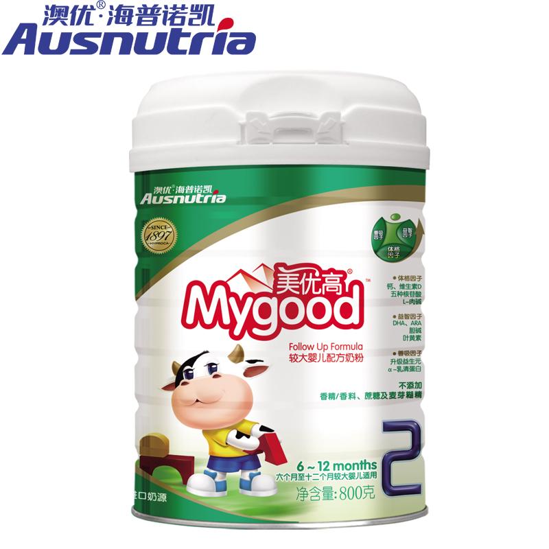 澳优荷兰进口奶源美优高奶粉 婴幼儿配方牛奶粉2段罐装包邮