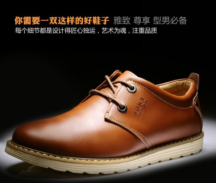 2013新款霸气男子休闲鞋 549 商务休闲鞋 牛皮男鞋 潮流低帮鞋子