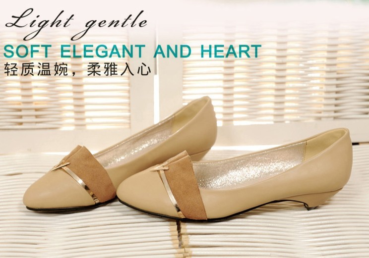 新款女鞋 750 OL女单鞋 春季休闲女鞋 女子V型韩版低帮鞋