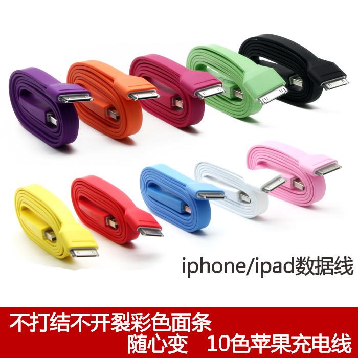 大面条数据线 苹果iPhone4数据线 苹果4s ipod touch4彩色充电线