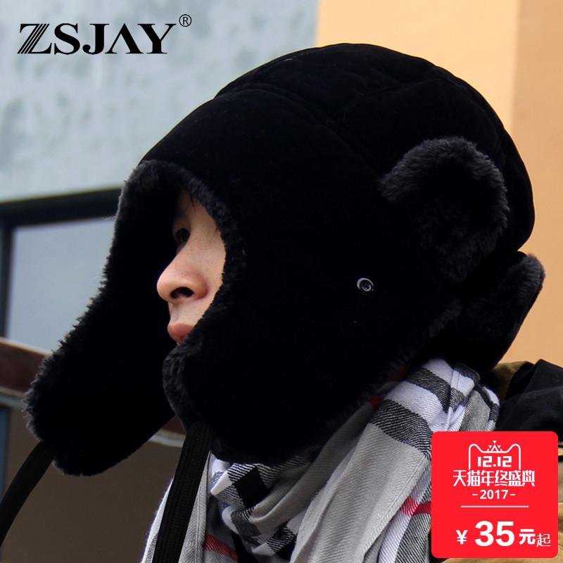 战术鸟雷锋帽男士帽子冬天青年韩版保暖帽冬季东北户外滑雪护耳帽