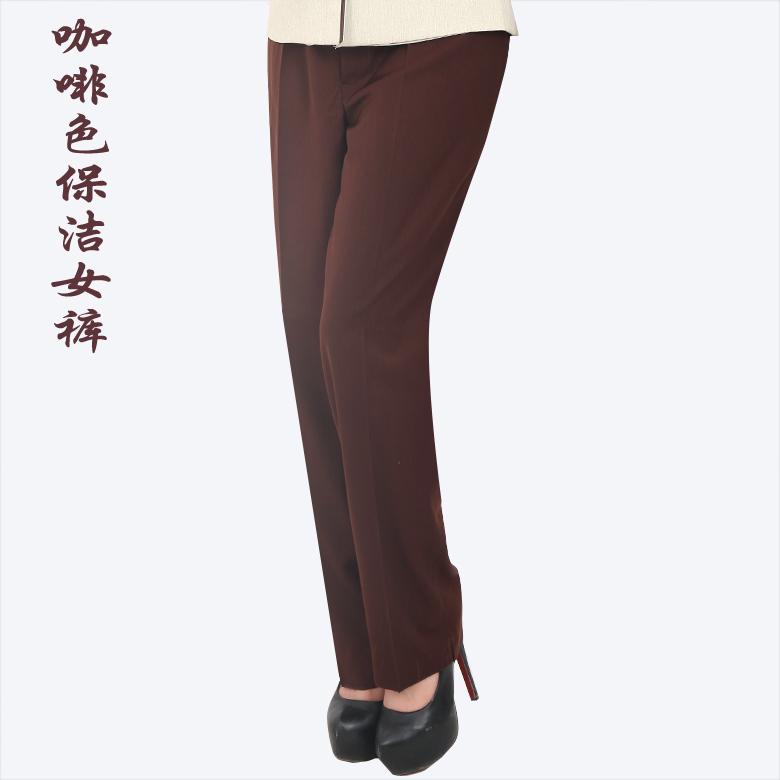 保洁服秋冬装女款 咖啡色保洁长裤 工作裤 保洁员工装裤 客房服装