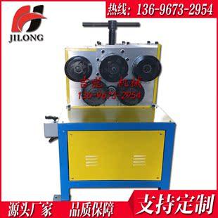 角铁法兰卷圆机 电动 扁铁卷圆机 槽钢弯圆机 圆管 方管 滚圆机