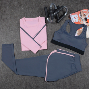 秋冬瑜伽服三件套户外运动跑步长裤健身服房女瑜珈服套装