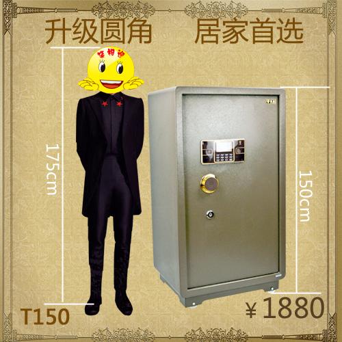 鑫胜经济型圆角保险柜1米5激光切割全钢办公入墙保险箱特价【包邮