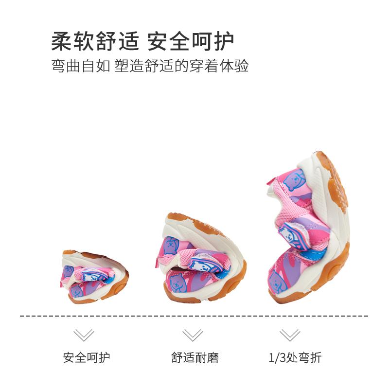 毛毛熊机能鞋男童婴儿鞋宝宝鞋子1-3岁春秋女童学步鞋软底幼童鞋