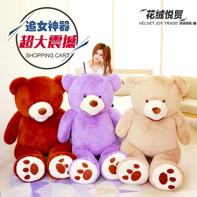 美国大熊毛绒玩具超大号公仔巨型泰迪熊抱抱熊女友生日礼物2米2.6