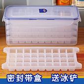 包邮无毒密封食品级制冰格有带盖模具盒小冰块盒创意自制家用冰盒