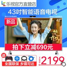 乐视TV 超4 X43M乐视电视机43英寸液晶智能网络39官方旗舰店40 42