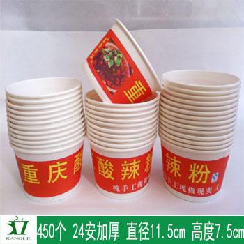 24安仕一次性汤碗批发重庆八哥酸辣粉纸碗打包碗700ml450个不带盖