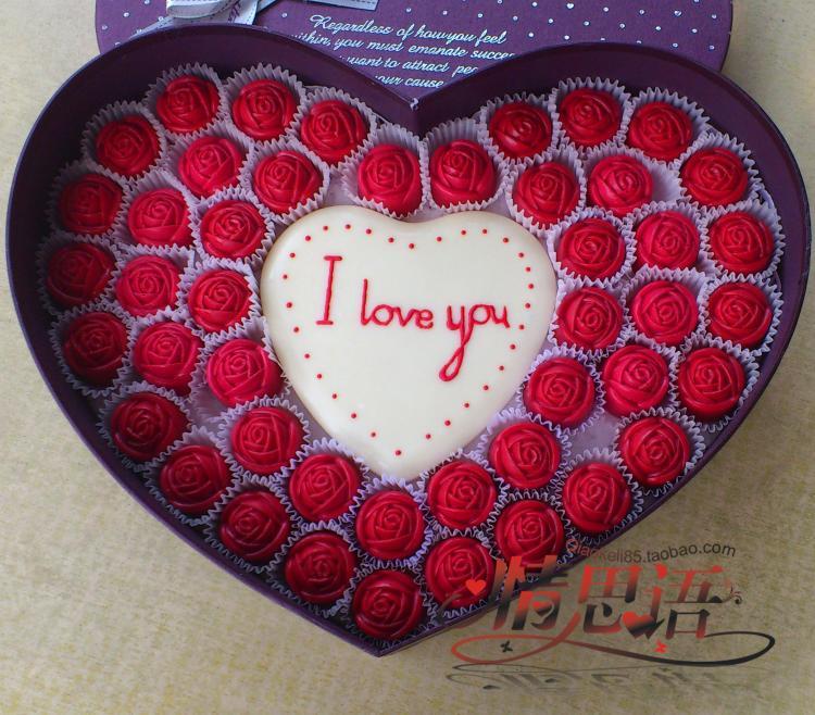 创意品diy手工巧克力礼盒装生日礼物老教师节送男女