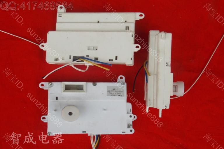 三洋滚筒洗衣机延时门锁xqg70-l618hcr xqg70-618hr xqg70-618cr