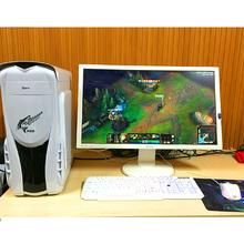 网吧独显整机全套 27寸液晶显示器游戏组装 二手电脑台式主机