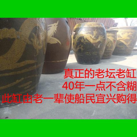 包邮徐州特产农家自制腌制辣椒1斤装比湖南特产辣椒口味更辣500克