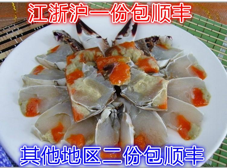 包邮宁波特产 野生红膏呛蟹/炝蟹 红膏咸蟹 红膏梭子蟹当天腌