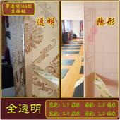 隐形透明护墙角墙护角护边角收边条门套门框保护条防撞条