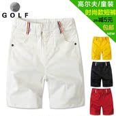 运动球衣春夏季纯棉小中大童青少年儿童球衣短裤 高尔夫儿童服装