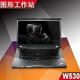 联想笔记本电脑ThinkPad W530 W520 图形工作站 独显游戏本