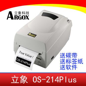 立象条码打印机OS-214PLUS标签不干胶条码机ARGOX条码纸打印