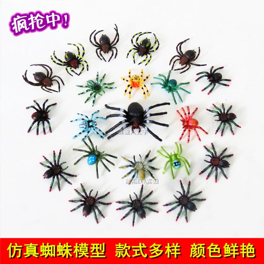 仿真动物昆虫模型套装