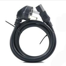 视贝 台式机电源线 1.5米 250/2500W电源国标接口适用 显示器线