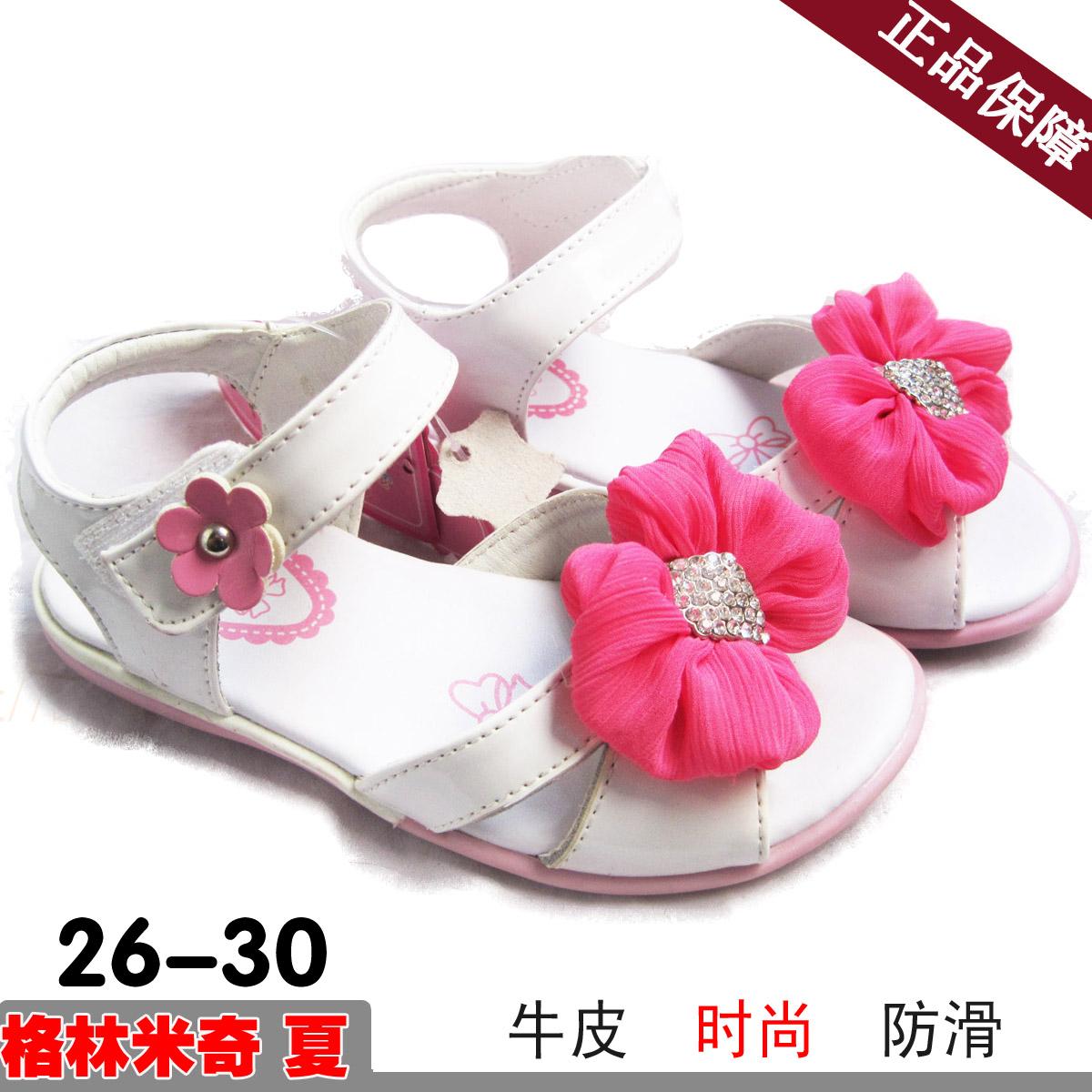 特价儿女童凉鞋 正品格林米奇2013新款夏季公主鞋韩版真皮潮鞋256
