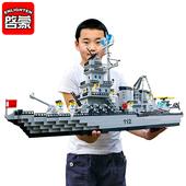 启蒙乐高拼装积木军事儿童玩具组装航空母舰男孩子6益智8-10-12岁