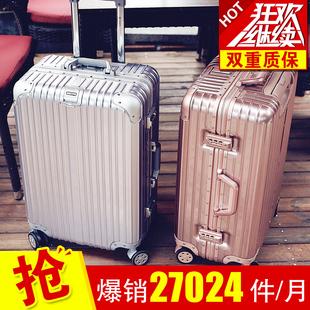 拉杆箱万向轮24寸女皮箱子旅行箱包铝框行李箱男26寸韩版密码箱20