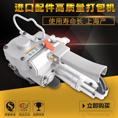 正品AQD-19免扣热熔气动打包机 自动捆扎机 纸箱自动包装机捆包机