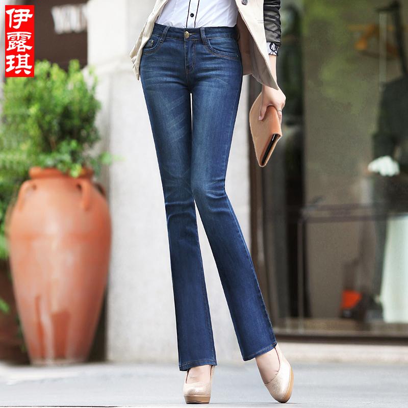 伊露琪 2014最新春款 韩版中腰小微喇叭牛仔裤 女显瘦微喇长裤潮