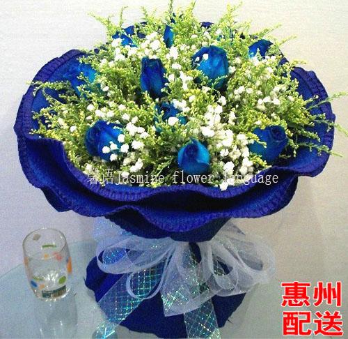 七夕节订送11朵蓝玫瑰蓝色妖姬惠州鲜花速递惠州花店博罗惠东福田