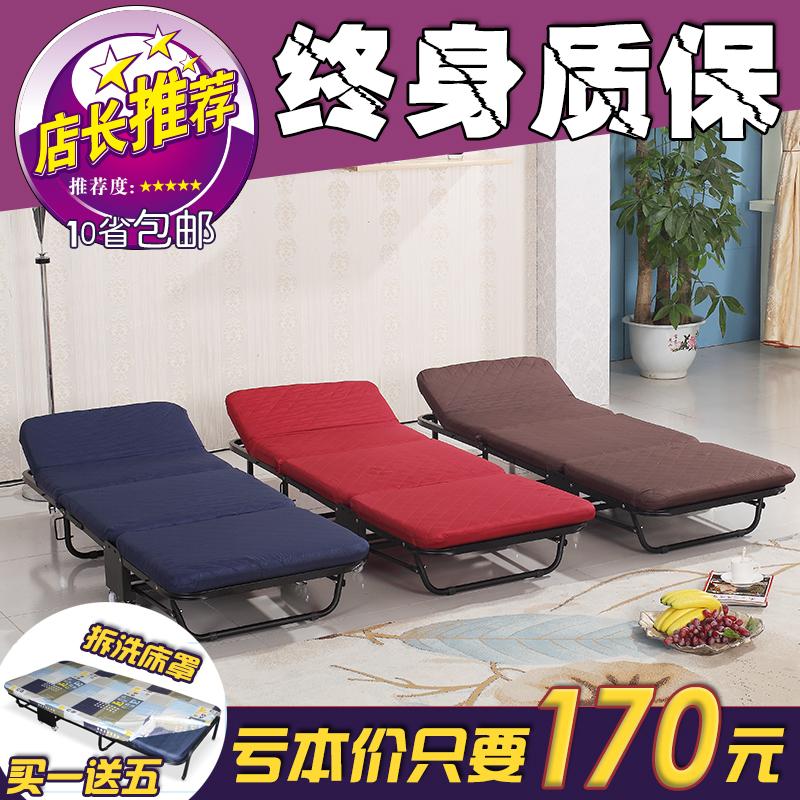 休床办公室沙发床木板床