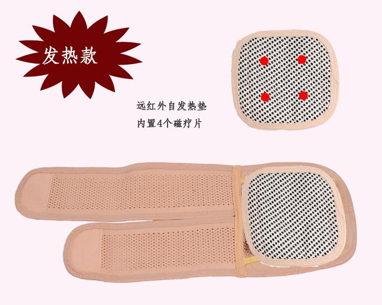 夏季超薄透气护膝 保暖关节炎空调房护腿 男女薄款护膝