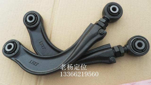 现代IX35后轮可调整外倾角仰角臂拉杆调节器上摆臂支臂悬挂吃胎