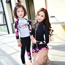 亲子家庭装女分体长袖三件套防晒泳衣儿童长裤速干韩国女童游泳装