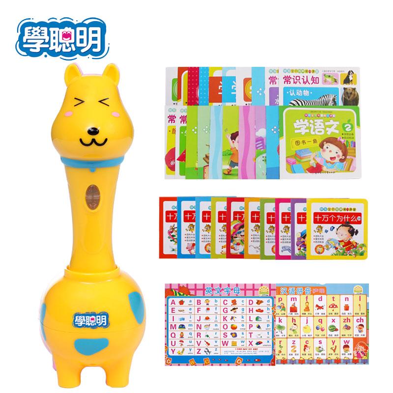 儿童早教点读笔启蒙幼儿3-6岁包邮 点读笔小学生点读笔玩具礼品