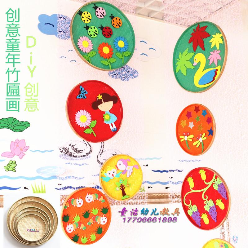 幼儿园装饰美术绘画簸箕手工diy材料挂饰中国风竹编