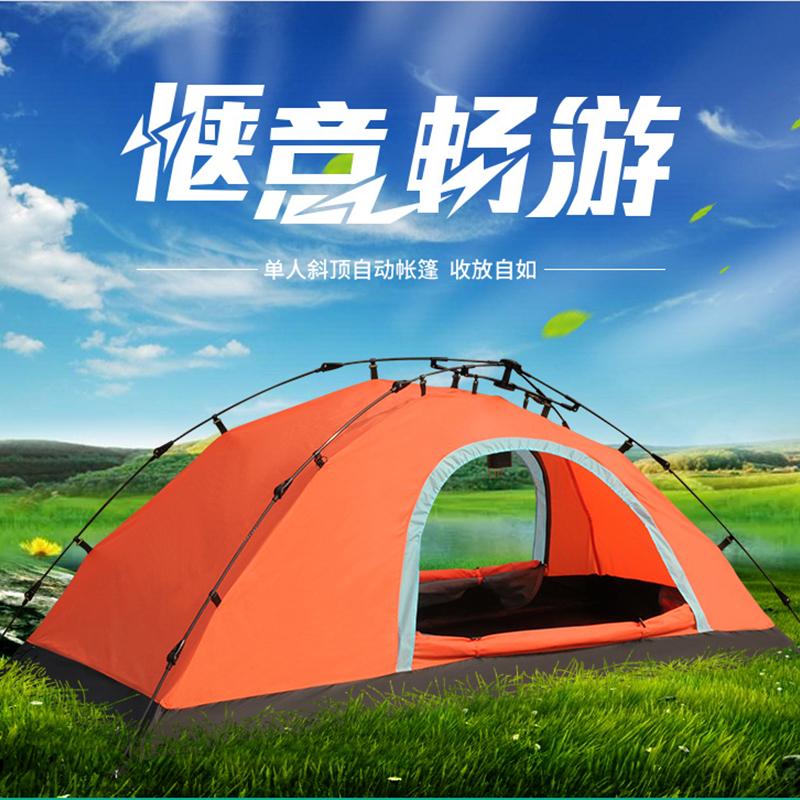 野营速开超轻装备防雨露营全自动骑行小钓鱼帐篷单人便携户外