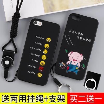 苹果4s手机壳 硅胶 女款iphone5s手机套可爱卡通挂绳全包男软防摔