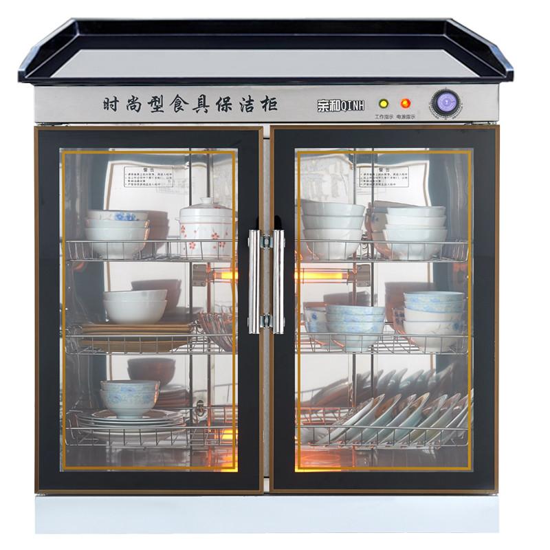 亲和双门消毒柜立式商用不锈钢大型消毒碗柜无抽茶水配餐柜 QINH