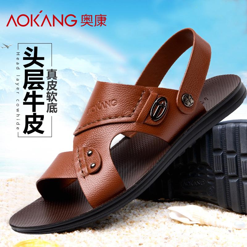 夏季涼鞋兩用沙灘鞋防滑男士棕色舒適真皮牛皮