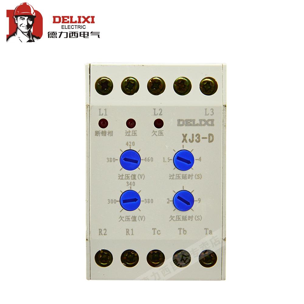 德力西 xj3-d 380v三相過欠壓保護器 相序斷相電動機_