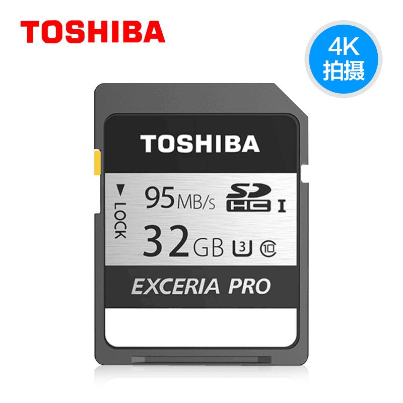 s 95M 32g 相机内存卡 SDHC 高速 class10 内存卡 32g 卡 sd 东芝 Toshiba
