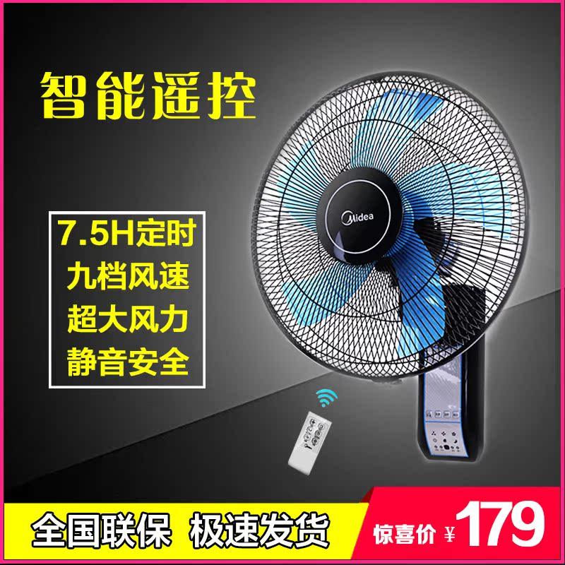美的电风扇FW40-11AR/F3家用遥控壁扇餐厅静音挂墙式定时摇头扇